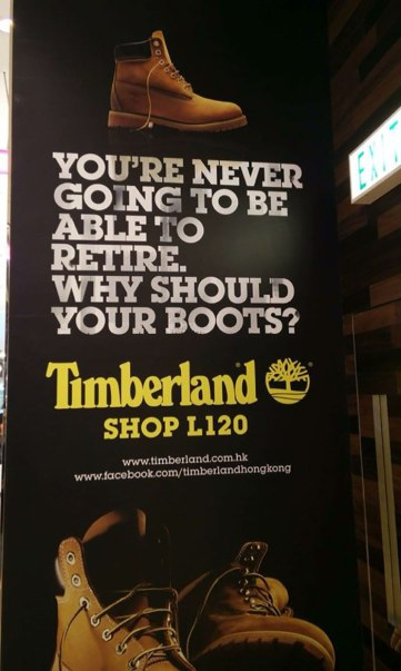 Nikoli se ne boste upokojili. Zakaj bi se vaši čevlji?