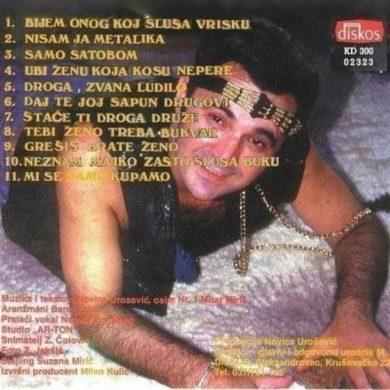 Smešne naslovnice glasbenih albumov iz Jugoslavije.