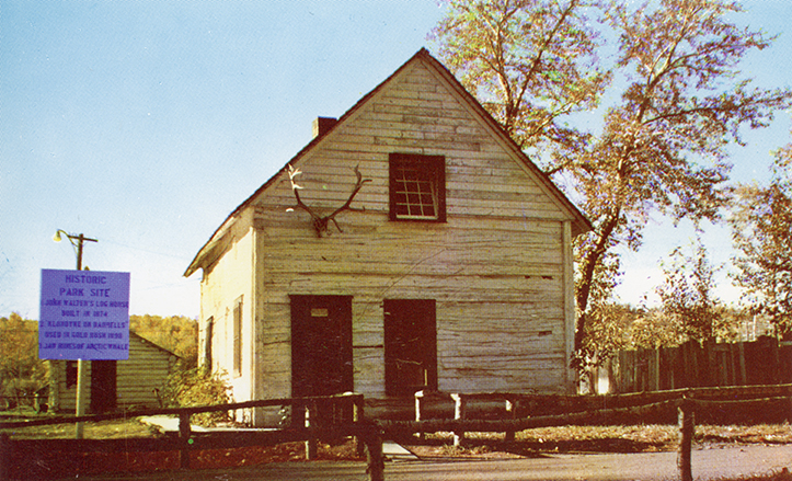 John Walter's First House at the John Walter Museum circa 1970. Image courtesy of the City of Edmonton Archives EA-20-7413
