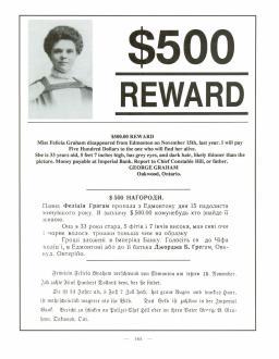 Newspaper Reward Posting by Felicia's father