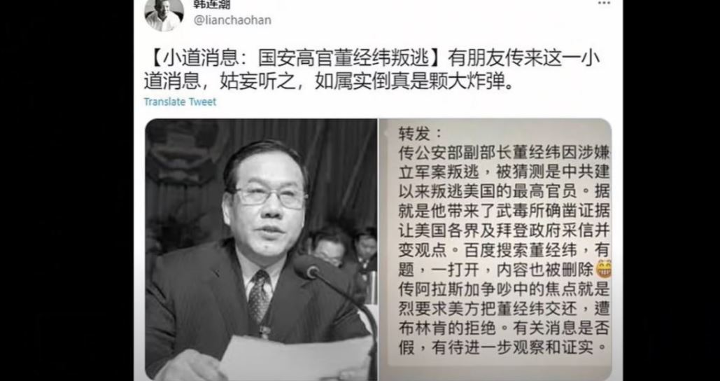 """coronavirus-nato-in-laboratorio-a-wuhan,-""""il-disertore-dong-jingwei-ha-fornito-le-prove-a-biden"""""""