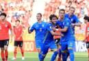 Ukraine Wins U-20 FIFA World Cup