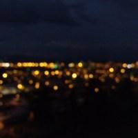 Vista desde el Cerro de Madrid
