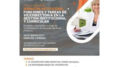 Photo of Se dictará curso de capacitación para docentes
