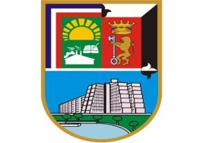 Logo del ASDE