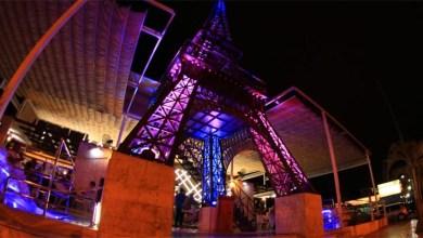 Photo of Eiffel Lounge con el ambiente perfecto para pasarla bien en el Ens. Ozama
