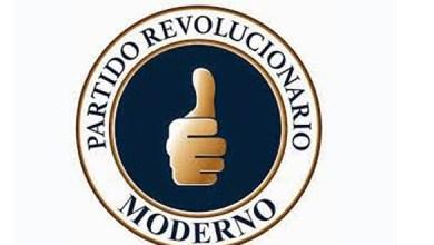 Photo of El PRM hará asamblea para reestructurar direcciones provincia SD