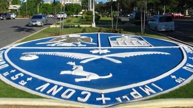 Photo of La UASD suspende las clases este martes por el llamado a huelga general en la capital