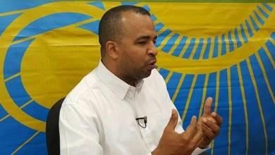 Photo of FALPO califica de temeraria información sobre lanzamiento de bomba en procuraduría