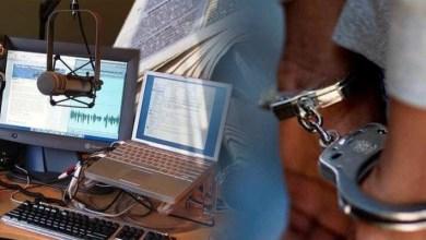 Photo of Cuatro periodistas y un camarógrafo arrestados en La Vega + Audio