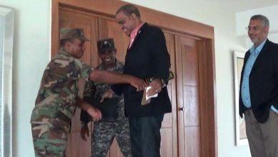 Photo of Reforzada seguridad a la entrada del Concejo de Regidores del ASDE