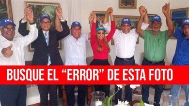 Photo of El detalle perdido en esta foto que puede ayudar a descifrar la clave del acuerdo Dío-Katy