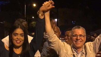 Photo of Manuel Jiménez sufre traspiés en el PRM antes de iniciar su campaña electoral