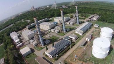 Photo of InterEnergy, en alianza con empresas del sector eléctrico dominicano, crea Energía Natural Dominicana