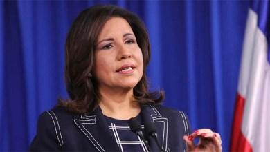 Photo of Discurso vicepresidenta Margarita Cedeño