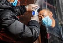 Photo of Una ciudad china de 2,8 millones de habitantes se enfrenta a un nuevo brote de coronavirus