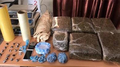 Photo of PN apresa hombre con 6 pacas de marihuana en SDE