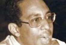 Photo of UASD recuerda a Narcisazo en el 26 aniversario de su desaparición