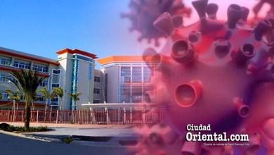 Photo of Al menos un caso confirmado de la Covid-19 en el área del Concejo de Regidores del ASDE