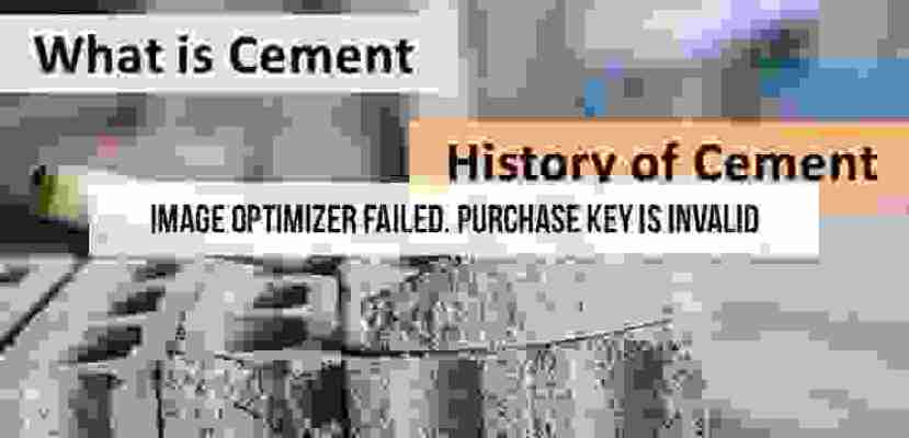 what is cement and hisotry of cement