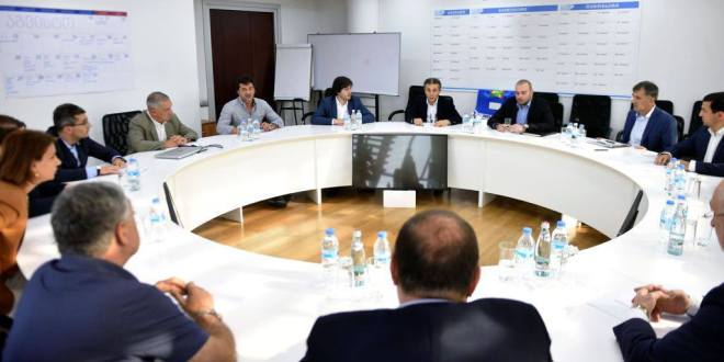 Georgian Dream Ponders Strategy, as Ivanishvili Meets Party Council