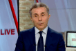 Bidzina Ivanishvili on Presidential Runoff, Post-Election Strategy