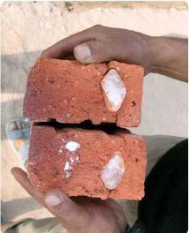 Stone in Brick