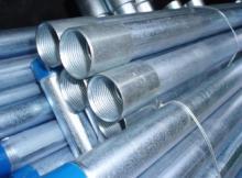 Galvanized Iron Pipe