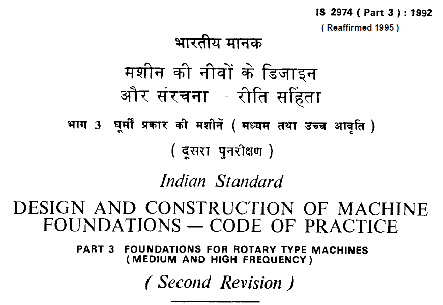 IS 2974 (PART 3) 1992 DESIGN AND CONSTRUCTION OF MACHINE FOUNDATIONS CODE OF PRACTICE.PART 3 FOUNDATIONS FOR ROTARY TYPE MACHINES(MEDIUM AND HIGH FREQUENCY).