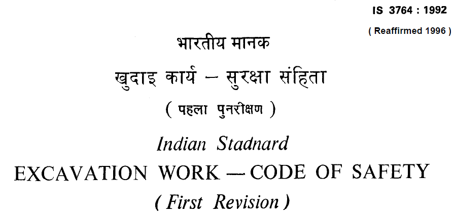 IS 3764 -1992 INDIAN STANDARD EXCAVATION WORK-CODE OF SAFETY.