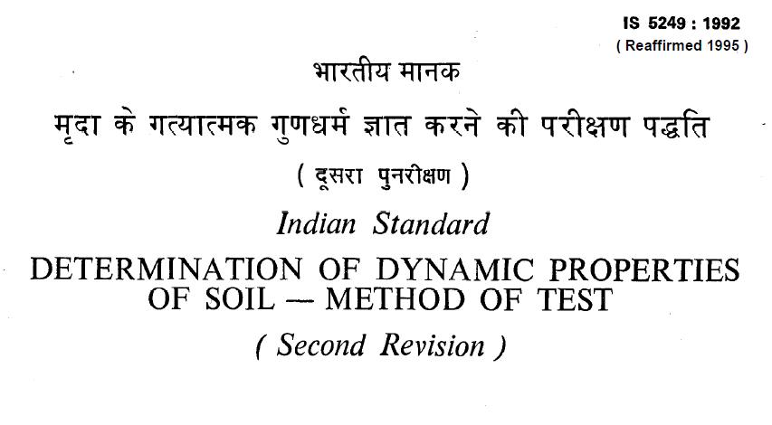 IS - 5249 -1992 INDIAN STANDARD DETERMINATION OF DYNAMIC PROPERTIES OF SOIL METHOD OF TEST.