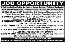 Civil Engineering Job Opportunity