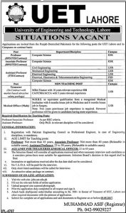 Situations Vacant in UET Lahore