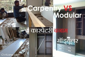carpentry vs modular furniture what to choose in hindi