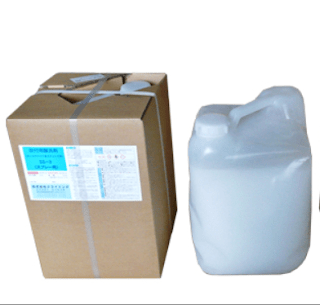 CHEMICAL Methods for Curing Of Concrete