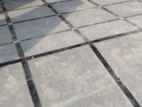 Stone Patti Floors