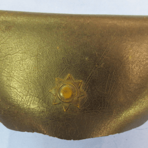 Thing colored gold with star symbol