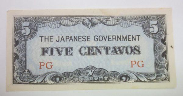 Japanese five centavos note