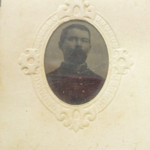 Blur picture of a man inside an oval frame