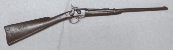 Old thin shotgun