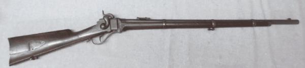 War rifle