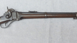 War rifle