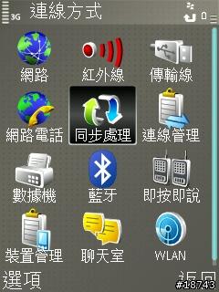 mobile01-cd6589c6acafdbfd01b1c9d7c6ed0562 - Share on Ovi