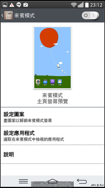nEO_IMG_Screenshot_2014-03-23-23-12-48