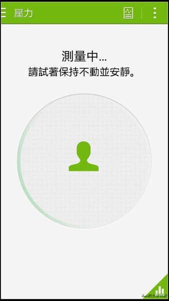 nEO_IMG_Screenshot_2014-05-26-21-42-07