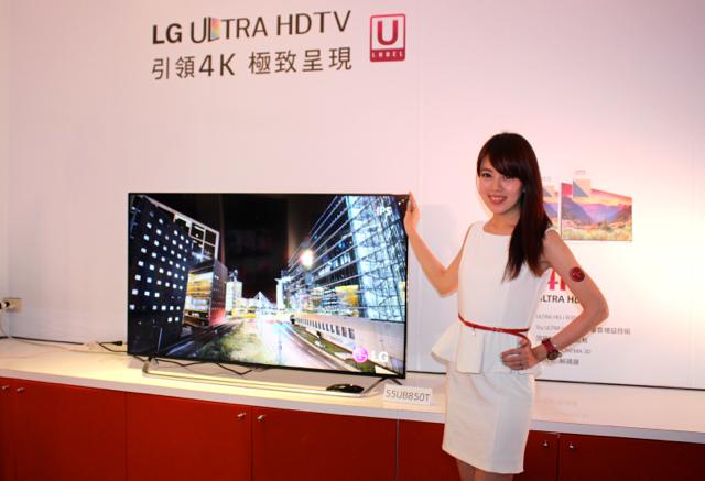 LG-014.jpg