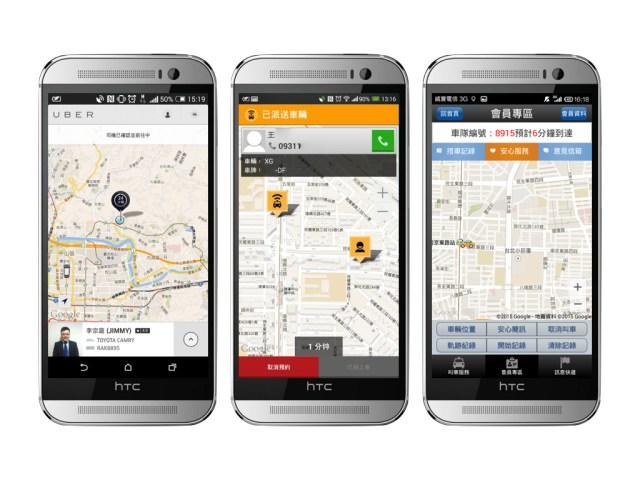 app.001.jpg