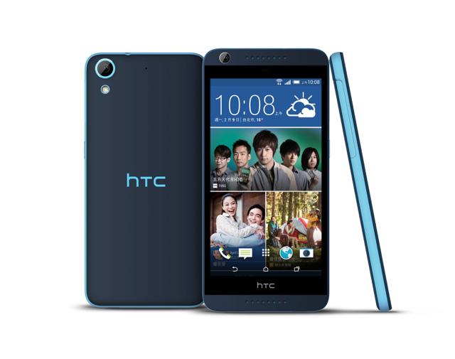 HTC Desire 626海灣藍.jpg