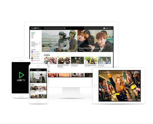 【圖一】行動影音串流平台 LINE TV 讓觀眾隨時在電腦平板手機收看影片.jpg