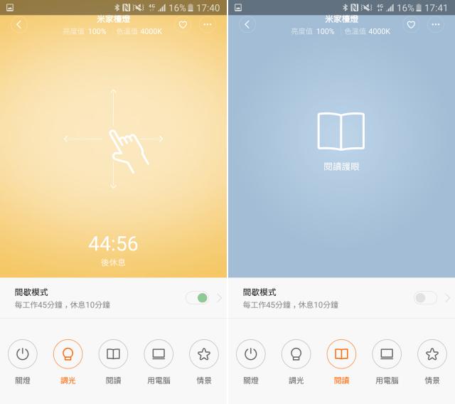 screenshot_20160928-174052-side